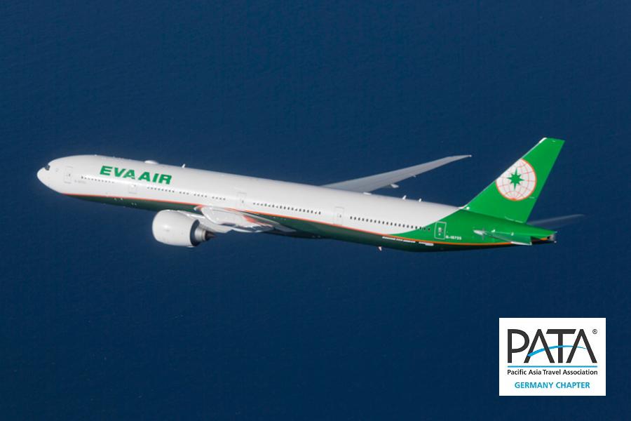 PATA E-Learning: Eva Air