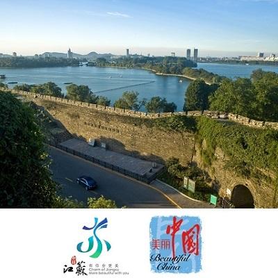 Wunderschönes Jiangsu